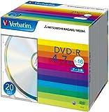 三菱化学メディア Verbatim DVD-R 4.7GB 1回記録用 1-16倍速 5mmケース 20枚パック シルバーディスク DHR47J20V1