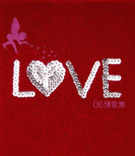 2006-love-songs-collection-2cd