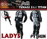 大鎧【YOROI】レディース ツナギ 2&1 TITAN パイソン yr560w-python