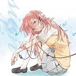 sign 〈初回限定盤〉 TVアニメ「あの夏で待ってる」オープニングテーマ