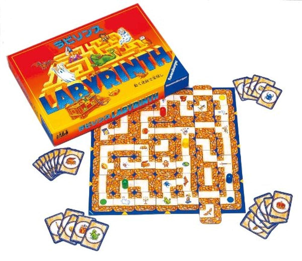 미궁(labyrinth) (Labyrinth) 보드 게임-
