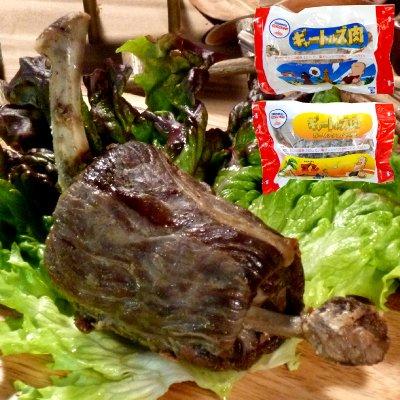 ギャートルズ肉セット(ノーマル味・ガーリックしょうゆ味セット)