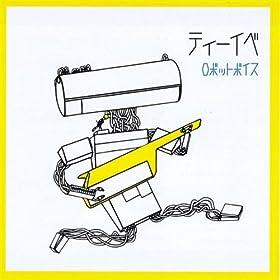 Robot forex 2013 profesional