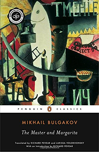 The Master and Margarita (Penguin Classics) (Devil In Jerusalem compare prices)