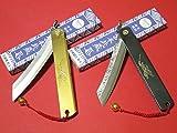 XL(220mm)/Miyamoto Musashi/Japanese folding pocket knife (a set of 2) With Japanese suzu/Made in Japan/Higonokami