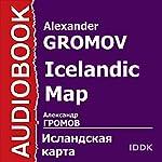 Icelandic Map [Russian Edition] | Alexander Gromov