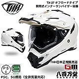 【THH】 開閉式インナーサンバイザー採用 オフロード ヘルメット TX-27 パールホワイト 【PSC SG規格認定】全排気量対応 【THH日本正規販売】モトクロス パールホワイト(W),XL(61~62cm未満)