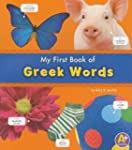 MyFirst Book of Greek Words (Bilingua...