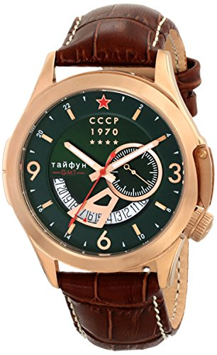 CCCP Men's CP-7011-04 Shchuka Analog Swiss-Quartz Brown Watch