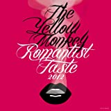 Romantist Taste 2012 [Single, Limited Edition, Maxi] / THE YELLOW MONKEY (CD - 2012)