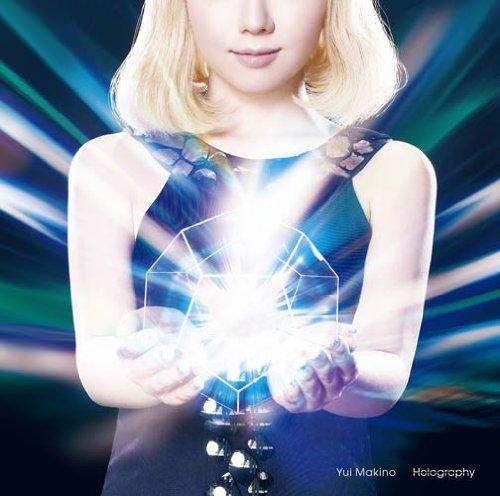 ホログラフィー(初回生産限定盤)(DVD付)