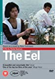 Eel, the [Import anglais]