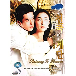 Stairway to heaven (Hwang Sang Woo, Choi Ji Woo, Korean Drama with Proper English Subittle)