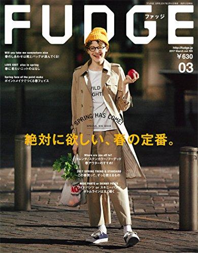 FUDGE 2017年3月号 大きい表紙画像