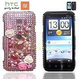 htc EVO 3Dケース shiny decoration Case (au ISW12HT対応)【ハンドメイド/デコ電】【Jewel flower L Pink(ライトピンク)】