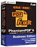 PhantomPDF 6 Business Edition