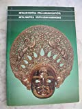 img - for Metal Marvels: South Asian Handworks book / textbook / text book