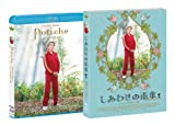 しあわせの雨傘 コレクターズ・エディション<1枚組> [Blu-ray]