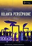 Iolanta / Persephone [Import]