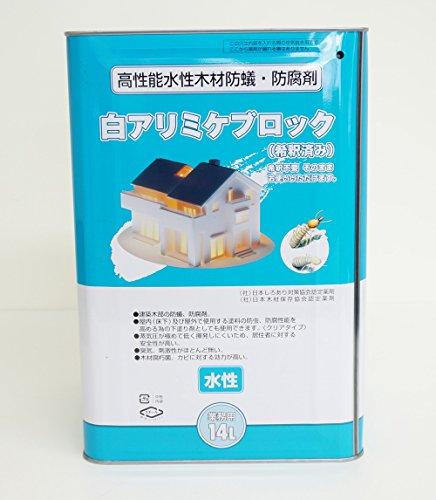 白アリ 防除剤 ミケブロック (希釈済) 1L/木部処理 水性 シロアリ 駆除 防虫