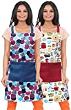 Suam Set of 2 Printed Aprons