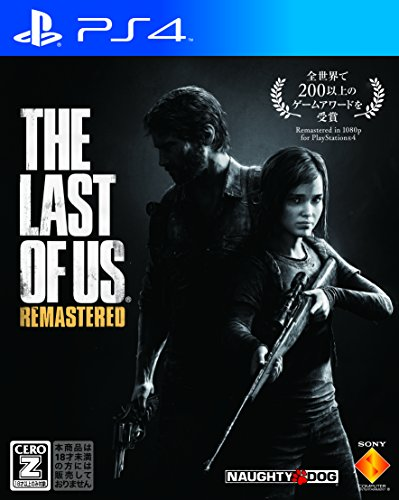 The Last of Us Remastered 【CEROレーティング「Z」】 - PS4