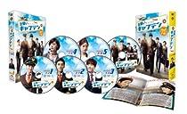 お願い、キャプテン<ノーカット完全版>コレクターズ・ボックス1 [DVD]