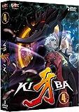 echange, troc Kiba vol.4/4