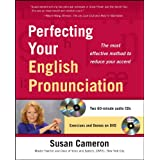 Perfecting Your English Pronunciation with DVD