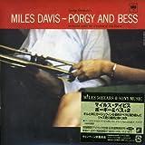 Porgy & Bess+2