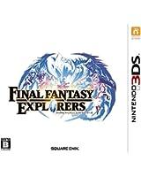 FINAL FANTASY EXPLORERS - STANDARD EDITION [3DS]