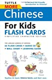 Tuttle More Chinese for Kids Flash Cards Simplified Character Editio: [Includes 64 Flash Cards, Audio CD, Wall Chart & Learning Guide] (Tuttle Flash Cards)