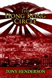 The Hong Kong Circle (Chinese Circles)