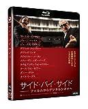 サイド・バイ・サイド フィルムからデジタルシネマへ Blu-ray[Blu-ray/ブルーレイ]