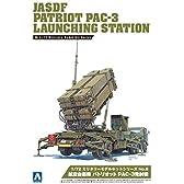 JASDF Patriot PAC-3 Launching Station by Aoshima [並行輸入品]