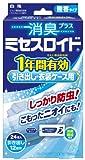ミセスロイド 引き出し用 24個入 1年防虫 消臭プラス