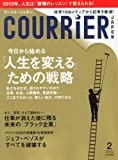 COURRiER Japon (クーリエ ジャポン) 2013年 02月号 [雑誌]