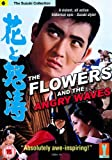 The Flowers And the Angry Waves [1964] [DVD]