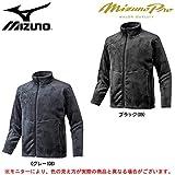 (ミズノ) MIZUNO フリースジャケットMPR16AW 2XO ブラック