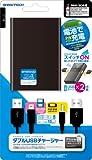 3DS/PSP用充電乾電池アダプタ『ダブルUSBチャージャー(ブラック)』