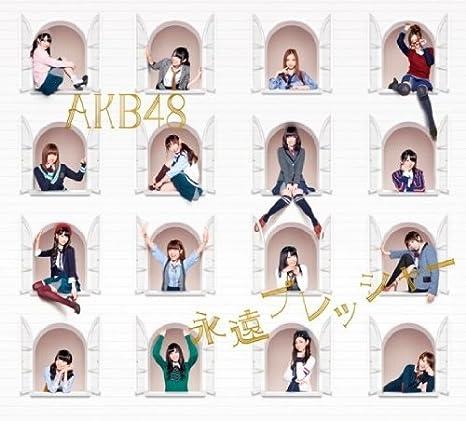【AKB48のメンバー紹介】次世代AKB48を担う9期メンバーとはこの娘たちだ!