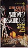 Andromeda Breakthrough (Crest SF, R1080) (0232010803) by Fred Hoyle