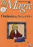 ザ・マジック Vol.80