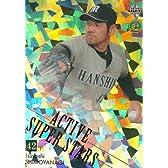 下柳剛 2010 BBM 阪神タイガース75周年記念カード Active Super Stars 100枚限定 パラレル!(033/100)