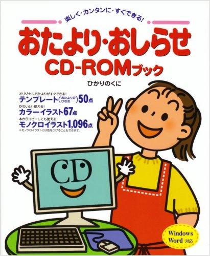 http://ecx.images-amazon.com/images/I/51XgAJT8xCL.jpg