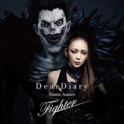 【早期購入特典あり】Dear Diary / Fighter(Type-C)(初回生産限定盤)(B2ポスター:絵柄C付)