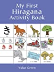 My First Hiragana Activity Book (Dove...