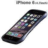 iPhone 6専用 三次元デザインが持ちやすい【Deff】CLEAVE Aluminum Bumper for iPhone 6 / DCB-IP60A6 (ミッドナイトブルー(紺))