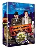 Los pequeños asesinatos de  Agatha Christie: Todos los casos DVD