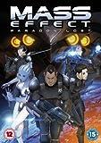 Mass Effect Paragon Lost [DVD]